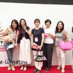 【開催報告】9/2ジャパンジュエリーフェア2016 ランチ会付きツアー