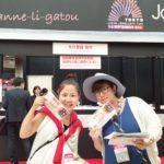 ジュエリーフェアツアー【10/27(金)パシフィコ横浜】