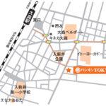 2017.11 メルカドおおた/東京大田区主催