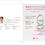 第五回セルフマガジン大賞優秀賞受賞マガジン PDF