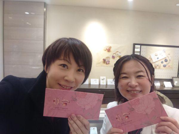 本多裕子さんと田中オリエ新カタログ
