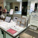2020.9.16(水)~22(火) 西武百貨店池袋本店 2FアクセサリーイベントスペースPOP-UP出店